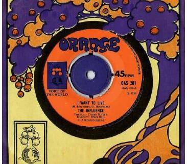 Orange Records 2